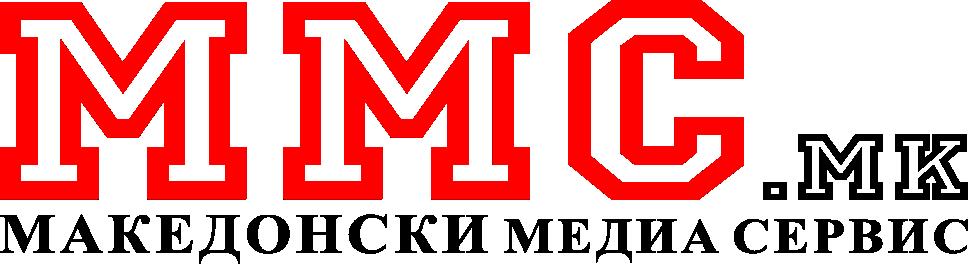 Македонски Медиа Серивс